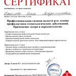 данилова_005