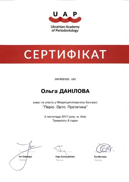 danilova201805