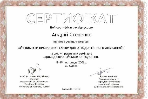 stecenko201805