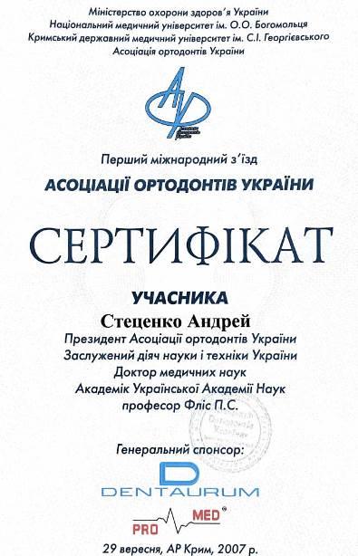 stecenko201806